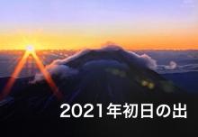 Phonto_20210102080101
